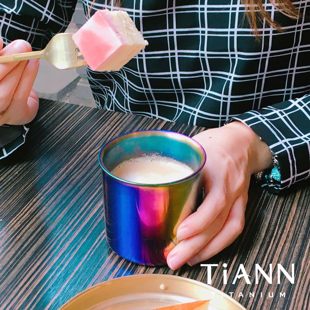 TiANN 鈦安純鈦餐具 純鈦 雙層品茗杯(極光)250ml