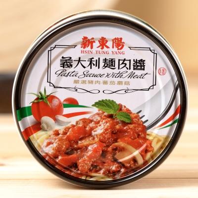 新東陽 義大利麵肉醬(160g)