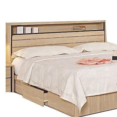 品家居 莉斯6尺橡木紋雙人加大床頭箱-182x20.5x95.9cm免組