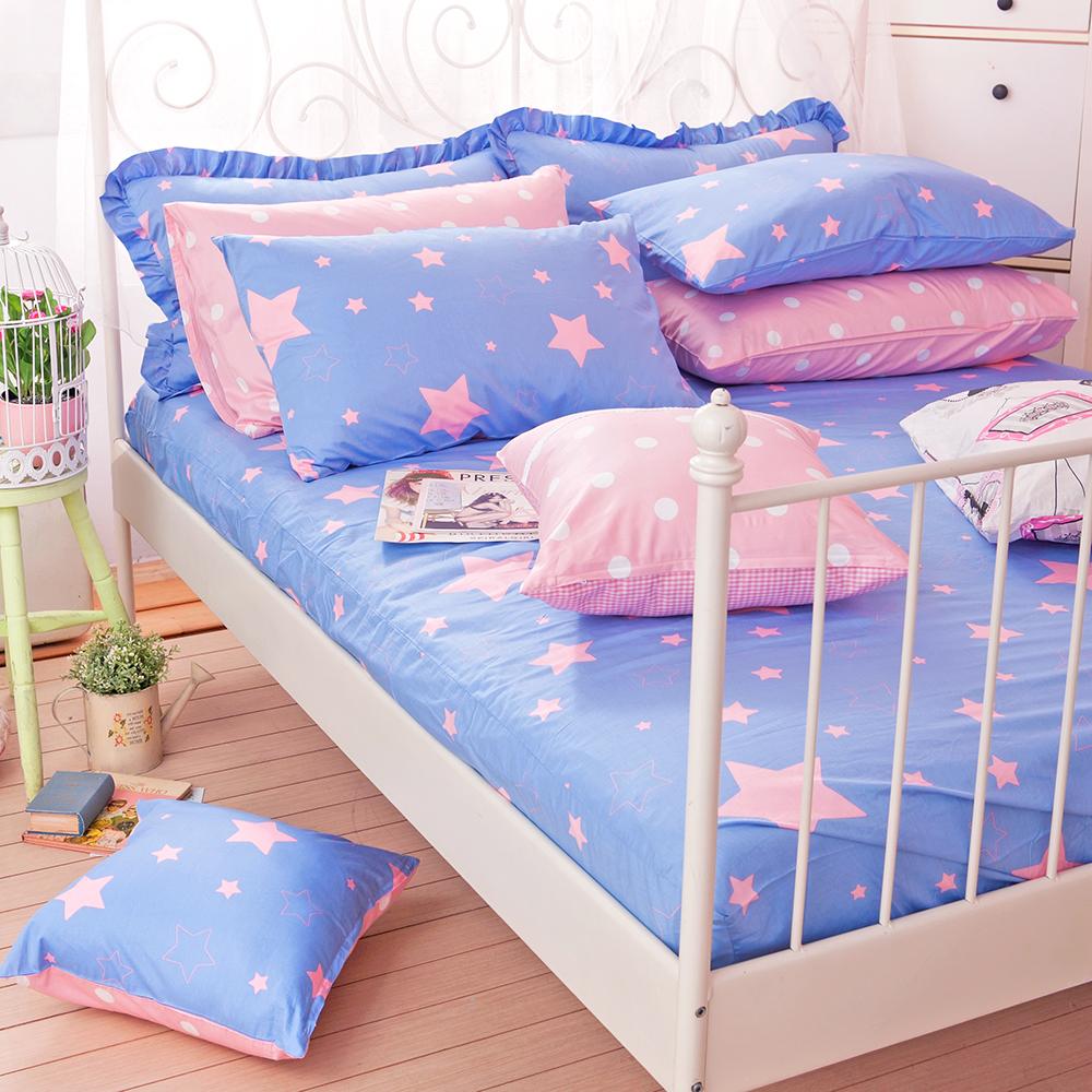 OLIVIA 星晴 粉藍  雙人床包枕套三件組