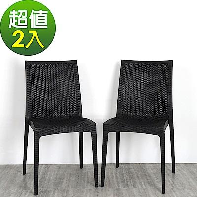 Homelike 布倫丹仿藤造型餐椅-二入組(經典黑)-45x48x89cm