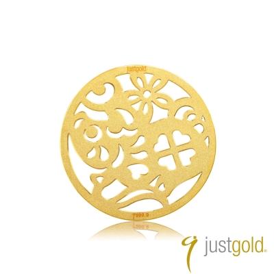 鎮金店Just Gold 金幣-花開富貴金幣(豬)