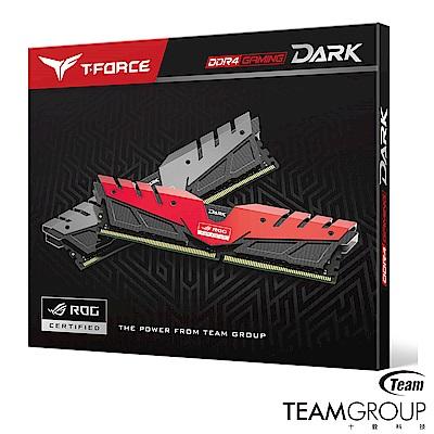 TEAM十銓DARK ROG紅色 DDR4 3000 16GB(8GX2) 桌上型記憶體