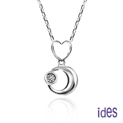 ides愛蒂思鑽石 掛心。輕甜時尚3分美鑽項鍊