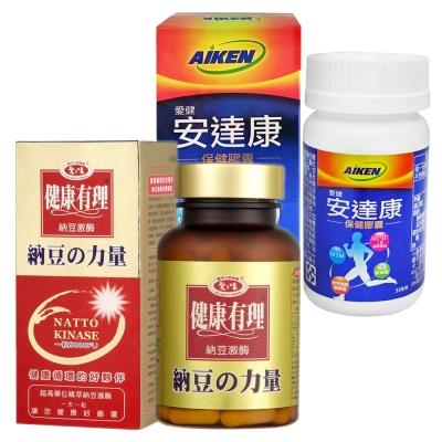愛之味生技 納豆膠囊60粒+安達康保健膠囊33粒-關鍵保養組