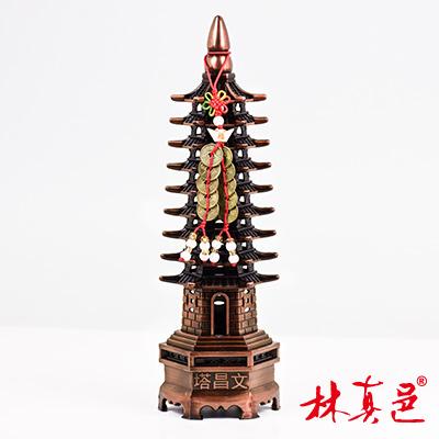 招旺功名事業七星文昌塔(鐵) 林真邑