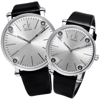cK Cogent 魔幻透視設計美學限量對錶-銀/43+36mm