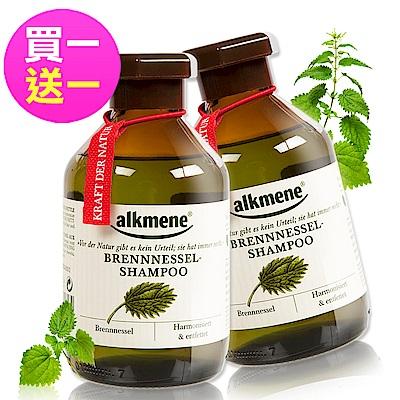 (買一送一)德國alkmene草本耀典大蕁麻淨化洗髮露250ml
