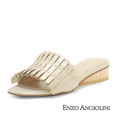 ENZO ANGIOLINI--一字寬帶低跟涼拖鞋-迷霧金