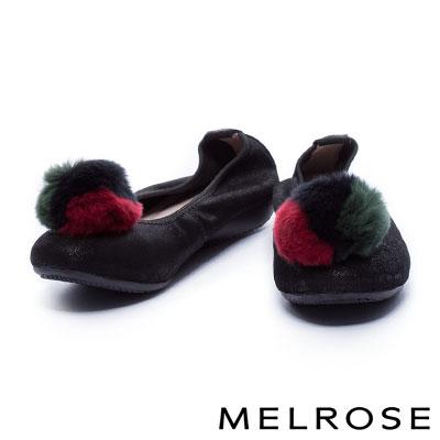 平底鞋 MELROSE 俏麗時尚兔毛球點綴超軟Q全真皮圓點娃娃鞋-黑