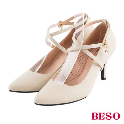 BESO纏繞美型 2ways穿法單鑽全真皮跟鞋~米