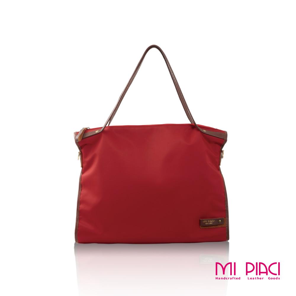 Mi Piaci 革物心語-都會經典系列 Tofu Bag 小豆腐包- 紅色1280612