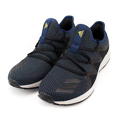 ADIDAS-MANAZERO M 男慢跑鞋-藍