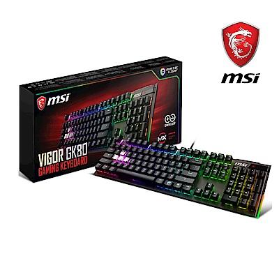 (加價購)MSI微星Vigor GK80 Cherry MX RGB機械電競鍵盤(紅軸版)