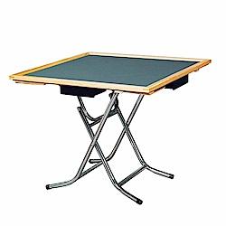 Bernice-旺旺摺疊麻將桌-90x90x75cm