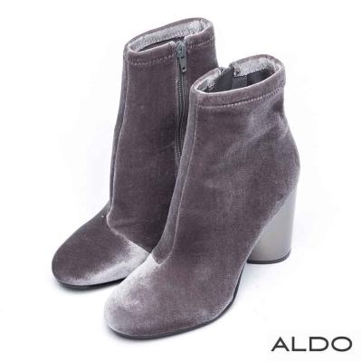 ALDO 原色布面拉鍊金屬圓柱粗跟靴~俐落鐵灰