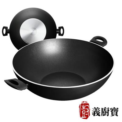 義廚寶深玩味厚釜系列團圓鍋38cm-黑如意