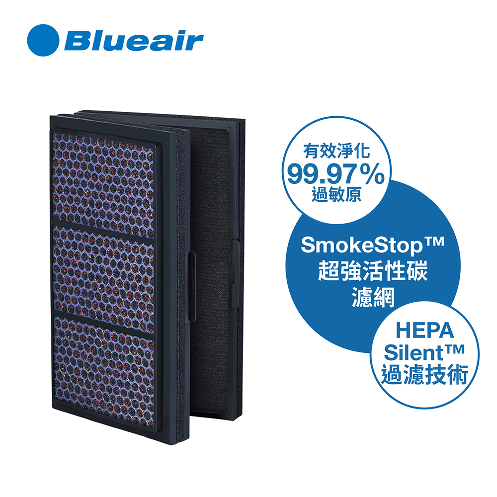 Blueair (Pro M/L/XL )-SmokestopTM Filter1片