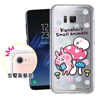 官方授權 卡娜赫拉 Samsung Galaxy S8 5.8吋透明彩繪空壓手機...