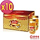 華齊堂 蜂王乳金絲燕窩晶露(60mlx6瓶)10盒 product thumbnail 1