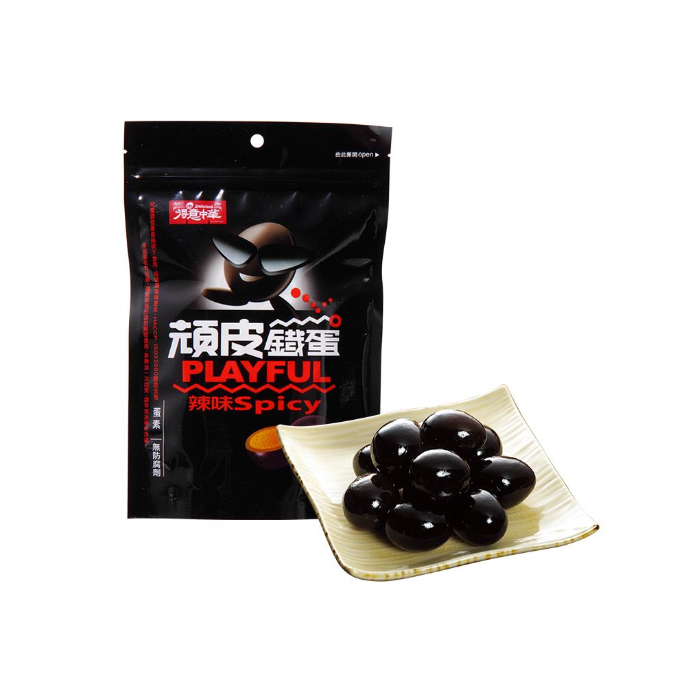 得意中華 頑皮鐵蛋-辣味(210g)