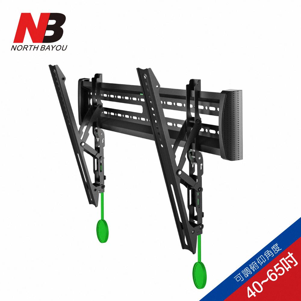 NB 超薄40-65吋可調角度液晶螢幕萬用壁掛架/NBC3-T
