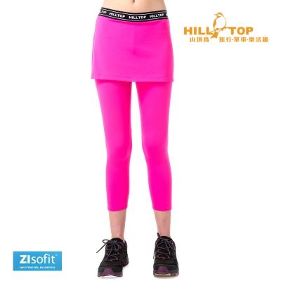 【hilltop山頂鳥】女款ZIsofit吸濕排汗七分褲裙S07FF6螢光紫桃紅