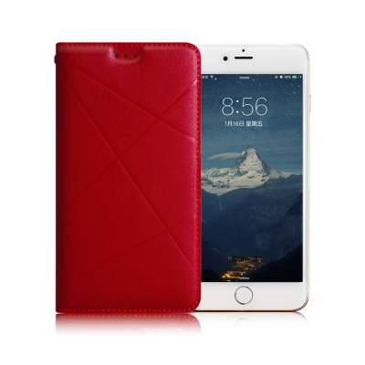 X mart Apple iPhone 7 Plus 5.5吋 渴望完美真皮磁吸皮套
