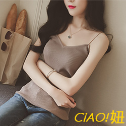 細吊帶豎紋針織內搭背心 (共五色)-CiAO妞