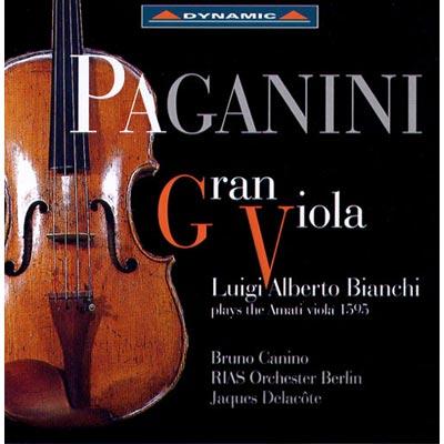 帕格尼尼 - 我的阿瑪悌中提琴 CD