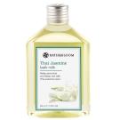 *Bath & Bloom 泰國茉莉純植物泡澡精油200ml-原價850