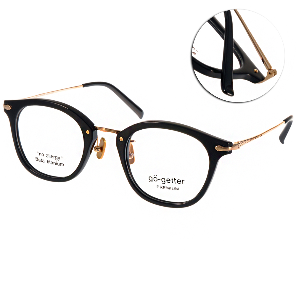 Go-Getter眼鏡 質感學院風/黑-金#GO5002 01
