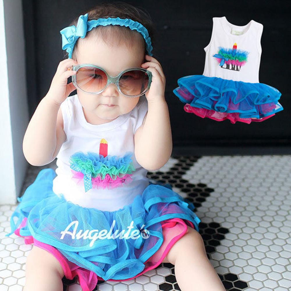 【baby童衣】可愛蛋糕紗紗裙包屁衣 32152