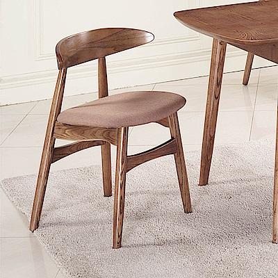 H&D 淺胡桃色餐椅 (寬46X深43X高71cm)