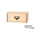 CiS自然行實木家具 收納盒-工業風-小框M款+1抽屜(扁柏自然色)