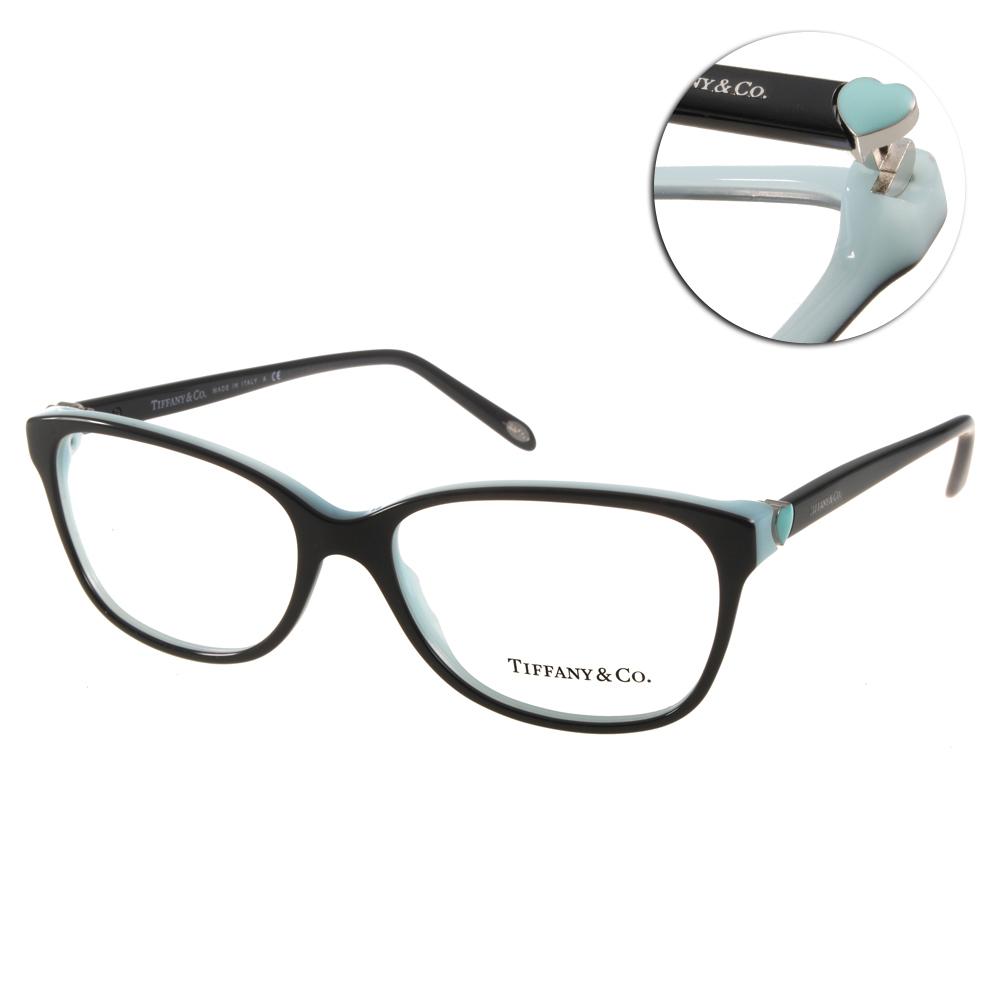 Tiffany&CO.眼鏡 經典心型款/黑#TF2097 8055