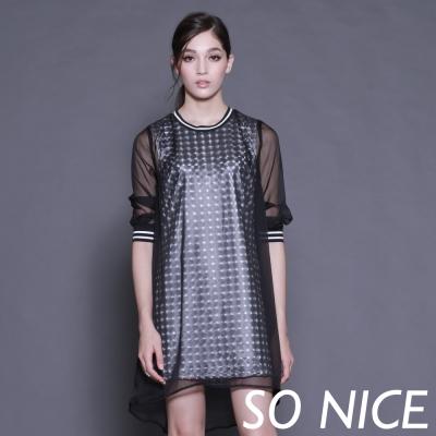 SO-NICE科技感運動風洋裝