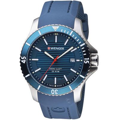 瑞士WENGER Seaforce海勢系列征服怒海潛水腕錶(01.0641.124)