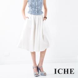 Chaber巧帛 亞麻純色口袋絎縫圓裙 兩色