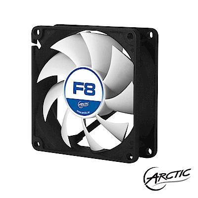【Arctic-Cooling】F8 8公分系統風扇(散熱風扇)