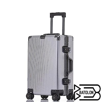 Batolon寶龍 (20吋) 爵世經典TSA鎖PC鋁框箱