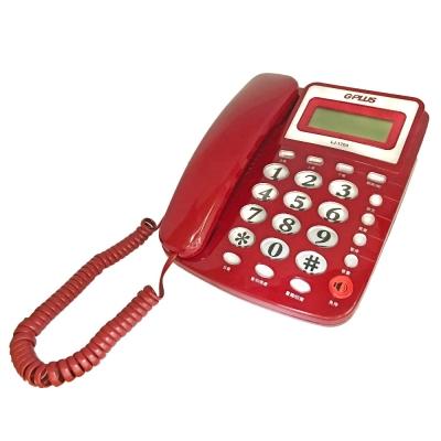 G-PLUS 來電顯示 有線電話 LJ-1703