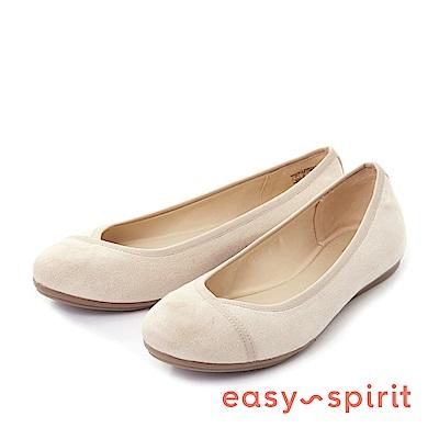 Easy Spirit--素雅圓頭娃娃平底鞋-質感米