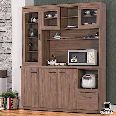 漢妮Hampton莫林系列5尺柚木色餐櫃(上座+下座)-151.5x46x200cm