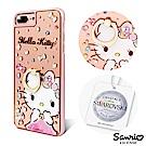 三麗鷗 Kitty iPhone8/7/6s Plus 施華彩鑽鏡面指環扣手機殼-寶石凱蒂