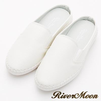 River&Moon大尺碼-超Q軟極簡素面穆勒超纖休閒小白鞋