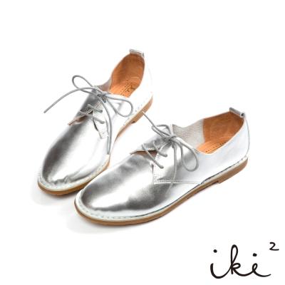 iki2 新膚觸-柔軟真皮綁帶牛津鞋-銀