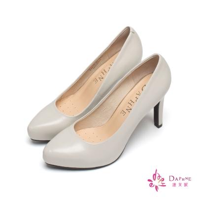 達芙妮DAPHNE 經典演繹羊皮雅緻素面超高跟鞋-典雅灰白