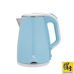 鍋寶 316雙層保溫快煮壺-1.8L 藍 KT-90182B