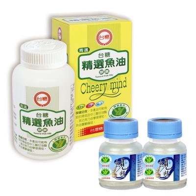 台糖-精選魚油膠囊-100粒-瓶-x2瓶-贈台糖原